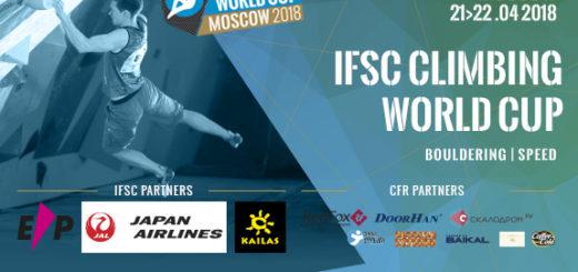 Boulder Worldcup Moskau